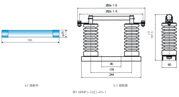 high voltage fuse supplier introduction_high voltage fuse drawing